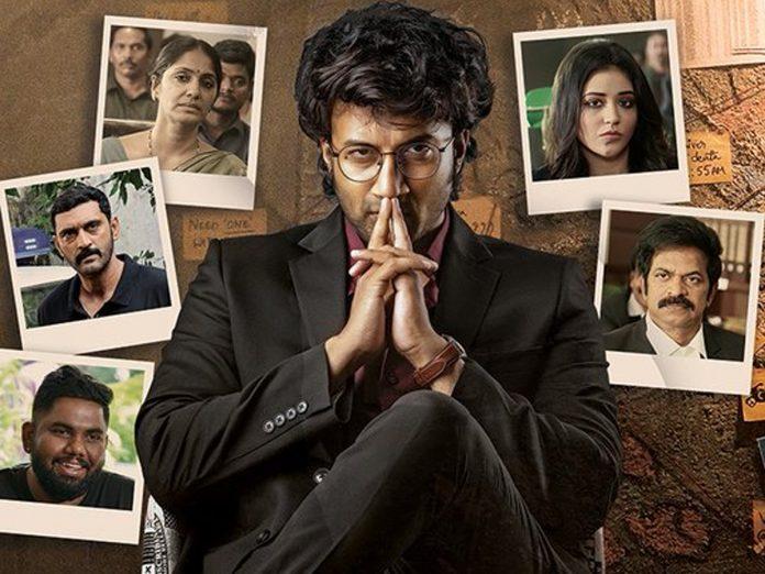Thimmarusu Movie Review