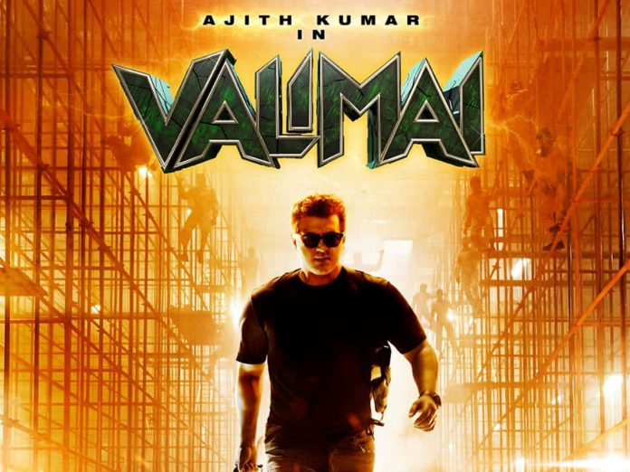 Valimai is the Highest Liked Motion Poster's Of All Time National Wide
