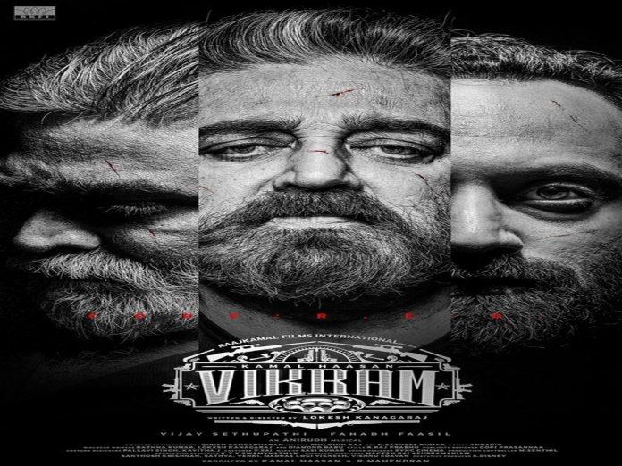 Intense First look of Kamal's Vikram Movie