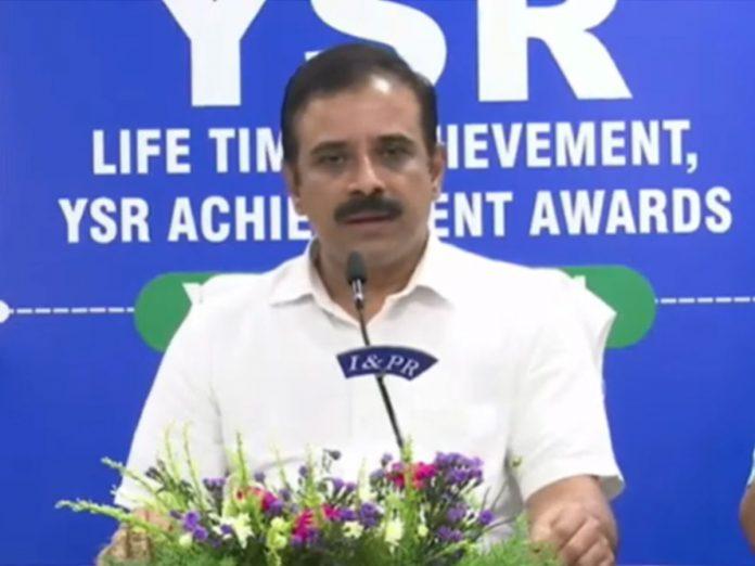 YSR Life Achievement Awards