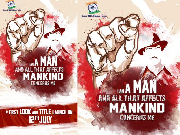 ద్విభాషా చిత్రంగా 'భగత్ సింగ్ నగర్'