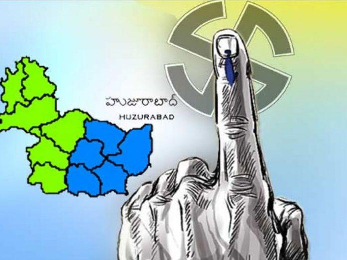 తెలకపల్లి రవి: హుజూరాబాద్లో సరికొత్త మలుపులు