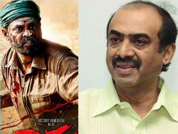 'నారప్ప' ఓటీటీ రిలీజ్ పై ఎమోషనల్ అయిన సురేష్ బాబు!