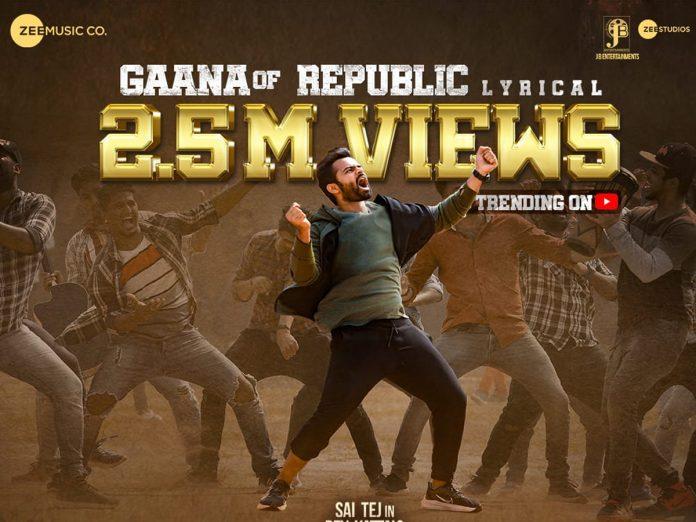 The Gaana Of Republic from REPUBLIC Hits 2.5M Views