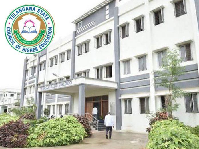 యూనివర్సిటీ వీసీలతో ఉన్నత విద్యా మండలి సమావేశం