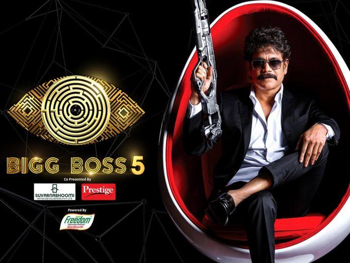 Bigg BossTelugu 5 starting September 5th