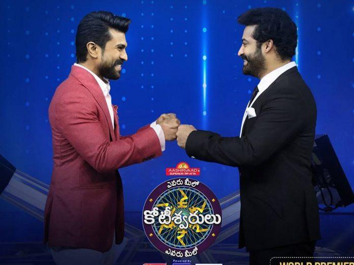 NTR and Ram Charan at Evaru Meelo Kotishwarulu Show