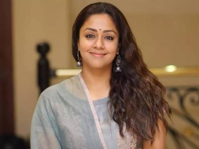 Kollywood Actress Jyothika Instagram Entry