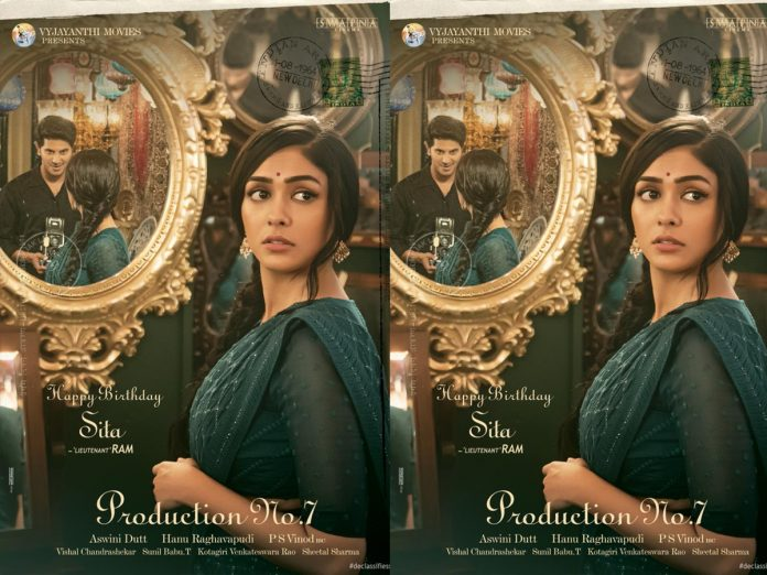 Mrunal Thakur First Look as Sita from Hanu Ragahvapudi film
