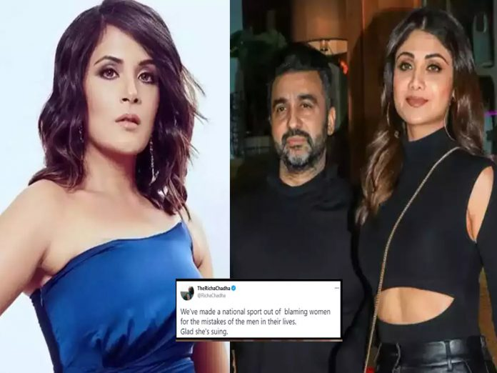 Shilpa Shetty finds support from Richa Chadha