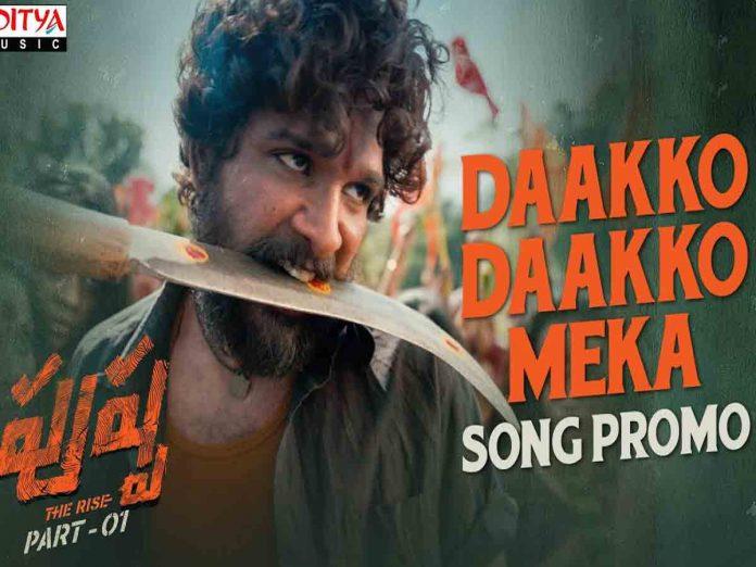 Daakko Daakko Meka Song Promo from Pushpa