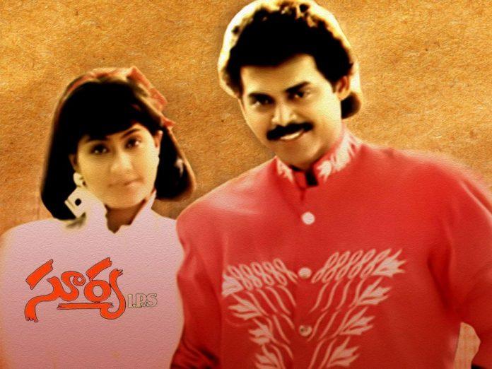 30 Years For Surya IPS Movie