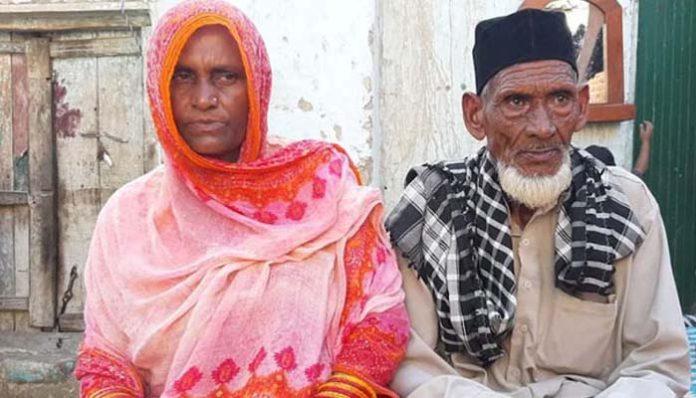 మా నాన్నకు పెళ్లి... అతనికి 90... ఆమెకు 75...