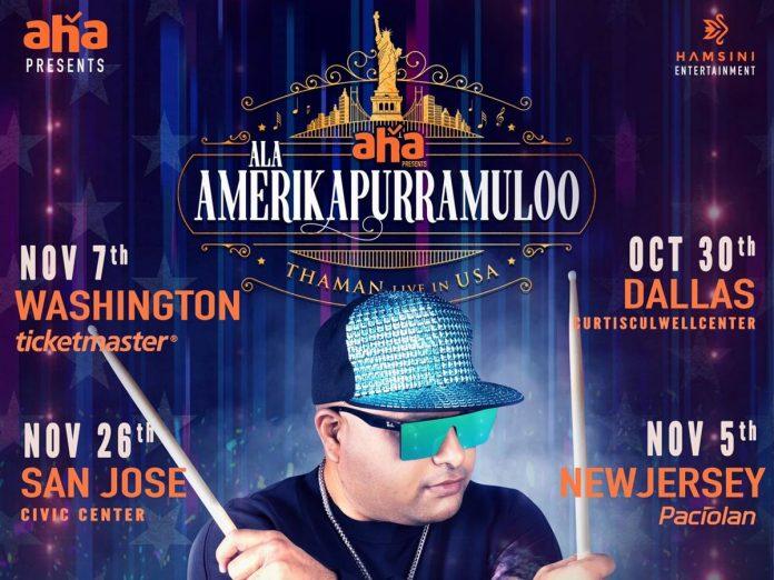 SS Thaman Ala Amerikapurramuloo Live Concert