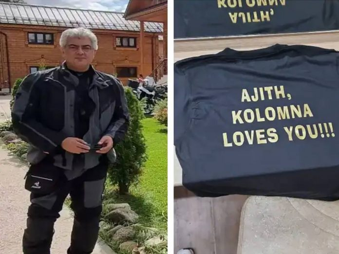 Ajith Receives Special Gift from Russian Driver