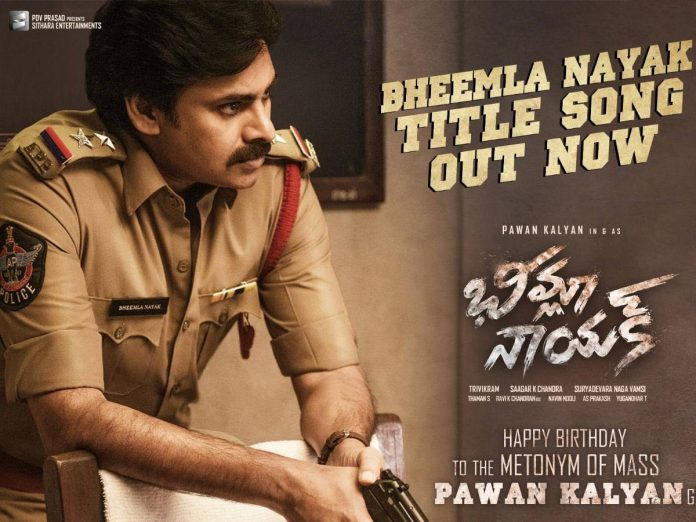Bheemla Nayak First Single Out Now