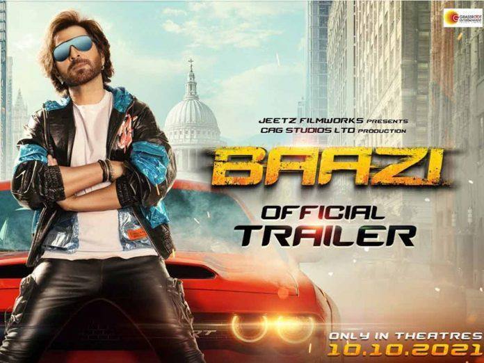 Nannaku Prematho Bengali remake Baazi To hit the screens on Oct 10