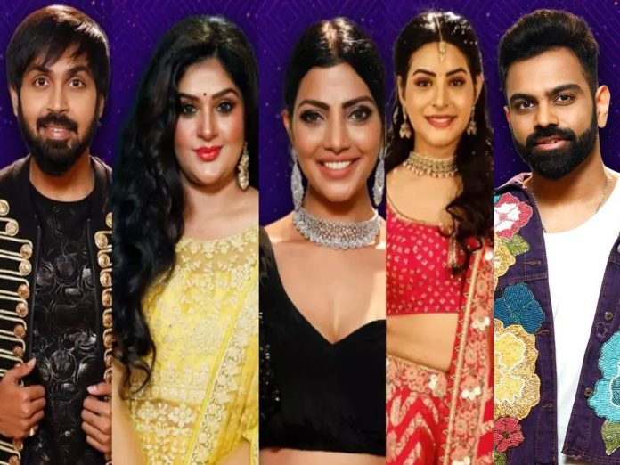 Bigg Boss 5 Telugu : Another is going to eliminate