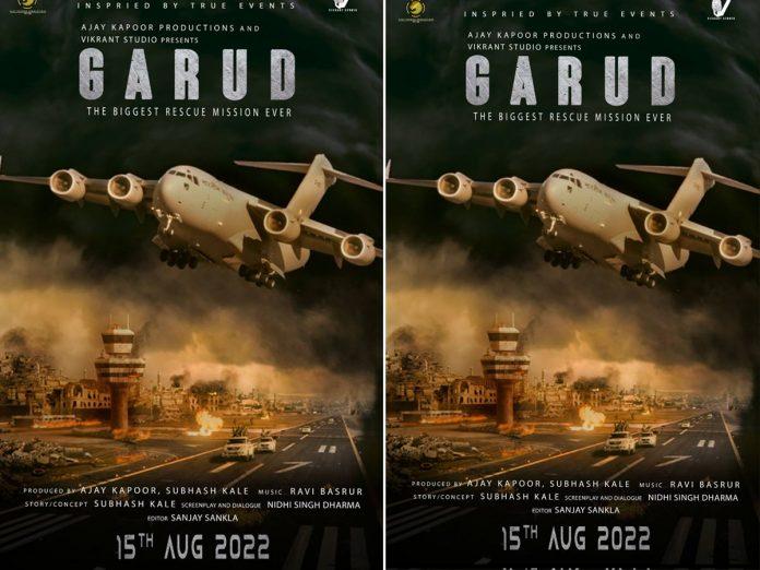Garud film on Afghan rescue crisis announced