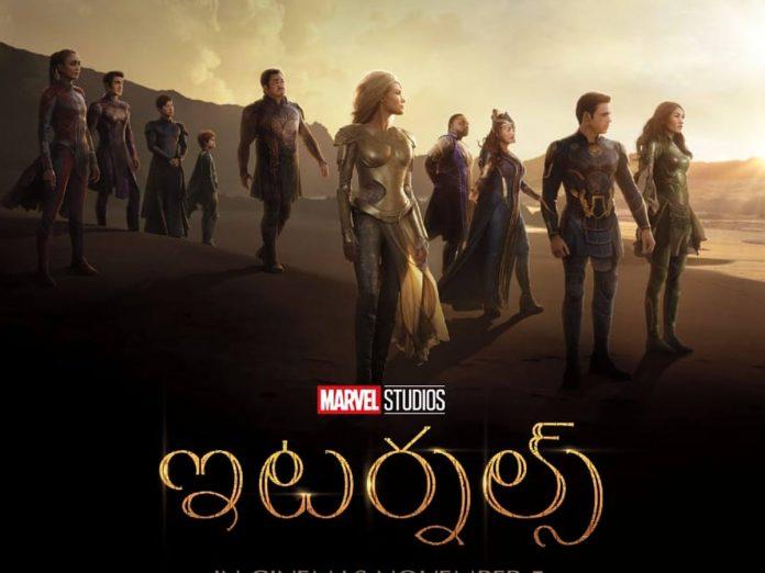 Eternals will arrive on November 5 in Cinemas