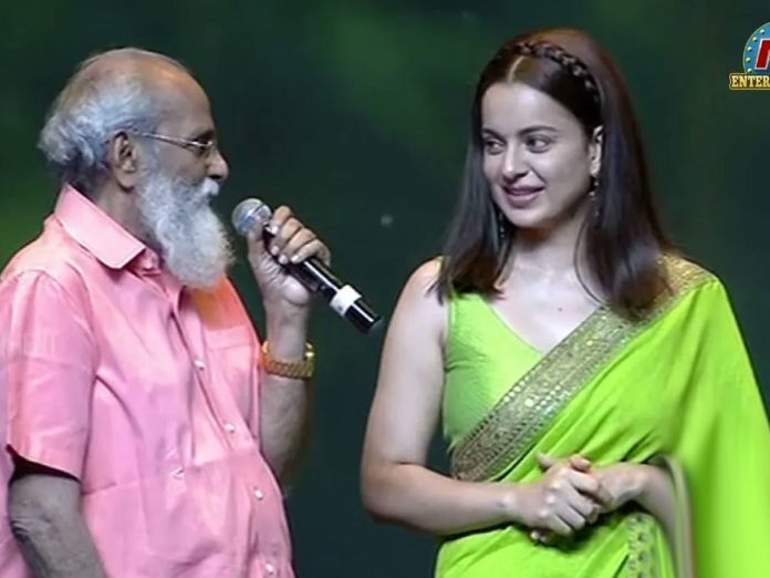Vijayendra Prasad Speech At Thalaivii Pre Release Event