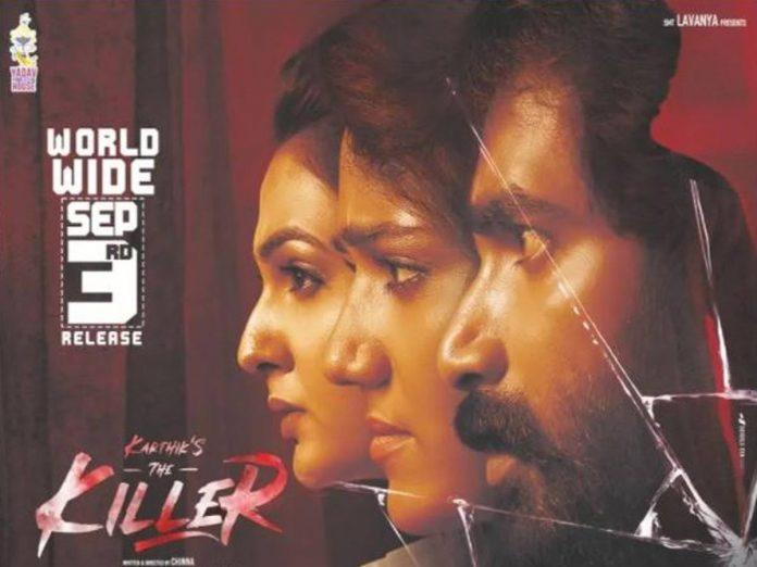 Karthiks the killer