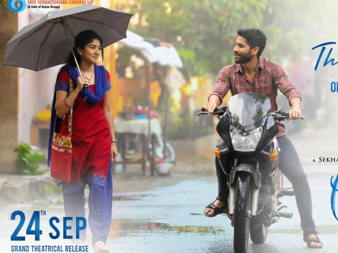 Theatrical trailer of Love Story on Sep 13th