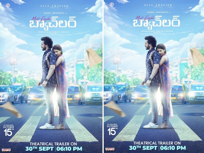 Theatrical Trailer of Most Eligible Bachelor will be out on Sep 30th