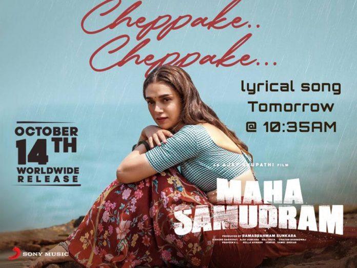 Rashmika to Unveil the Classy Lyrical Cheppake Cheppake from MahaSamudram