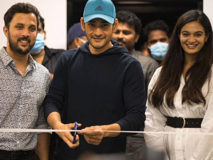 Mahesh Launched a lifestyle club My o Moment