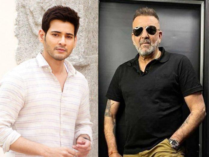 Sanjay Dutt to play key role in Mahesh Babu's Next
