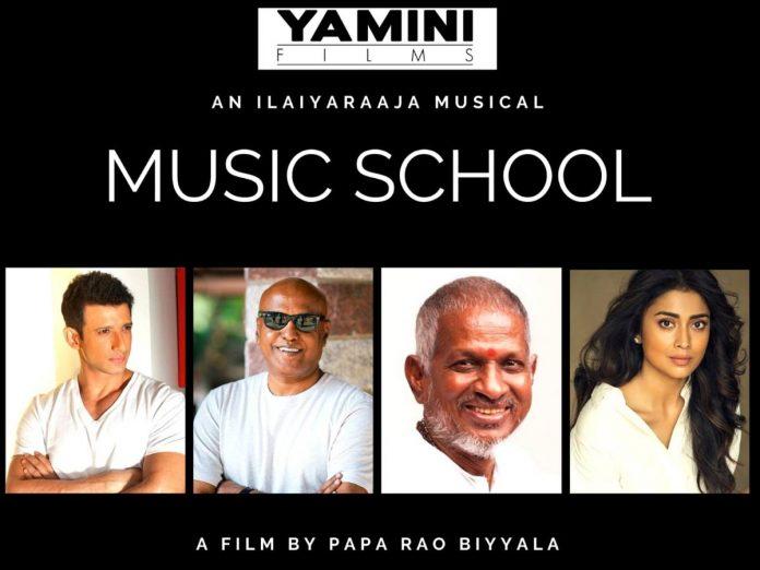 Papa Rao Biyyala teams up with Ilaiyaraaja for Hindi-Telugu film 'Music School'