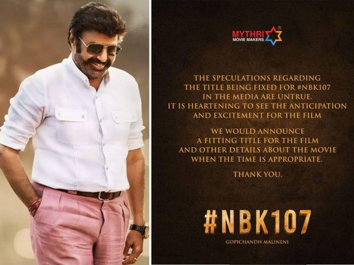 Makers Gave Clarification regarding NBK 107 title