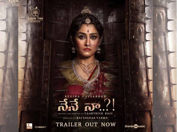 రెజీనా ద్విపాత్రాభినయ చిత్రం నేనే నా..? ట్రైలర్ విడుదల