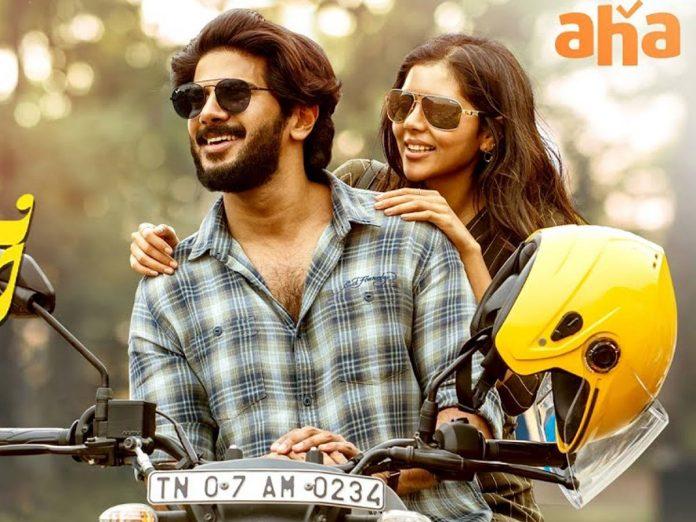 Parinayam Movie Review in Telugu