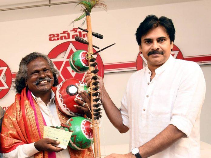 Pawan Kalyan's big support to Kinnera Mogulaiah