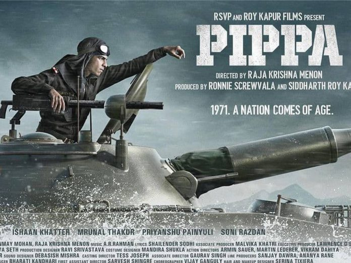 Ishaan Khatter's Pippa Movie First Look