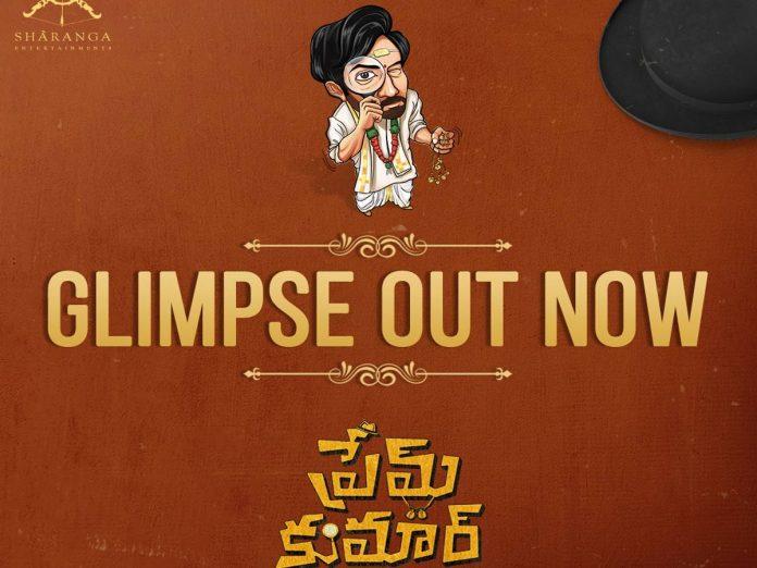 Glimpse of Prem Kumar