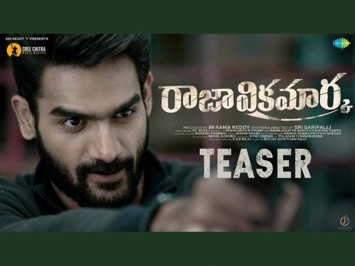 Raja Vikramarka - Official Teaser
