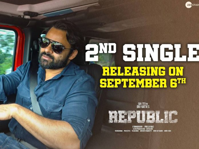 Republic Second Single to Releasing on Sep 2nd