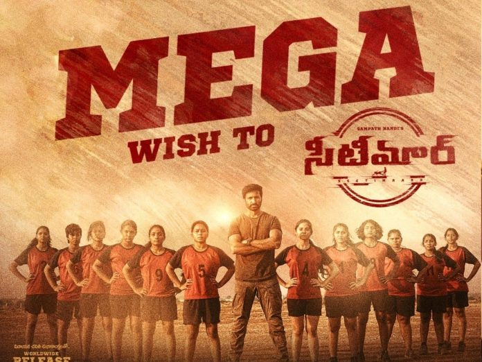 Get ready for a Mega update from Seetimaarr team tomorrow