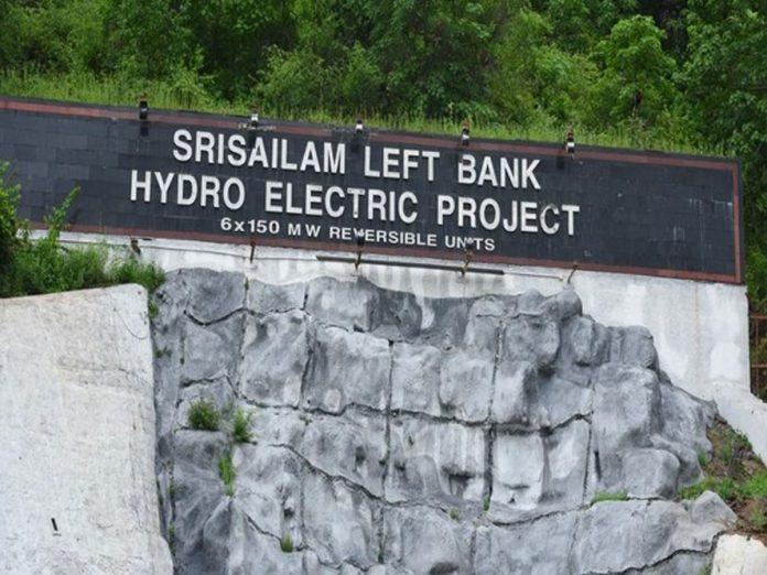 శ్రీశైలం : ఎడమ జలవిద్యుత్ కేంద్రంలో నిలిచిన విద్యుత్ ఉత్పత్తి