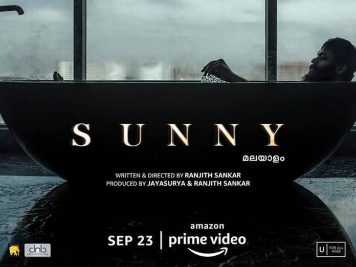 Jayasurya's 'Sunny' to be out on Amazon Prime Video on September 23