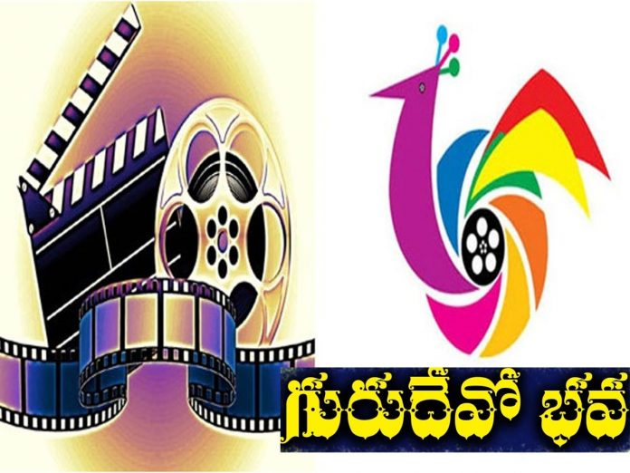 Teachers Day:Tollywood Teachers Special Story