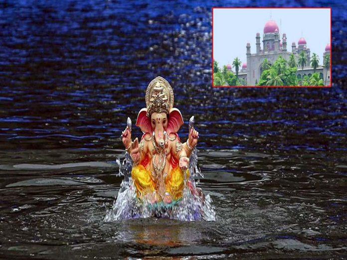 నిమర్జనంపై హౌస్మోషన్ పిటిషన్... విచారణకు హైకోర్టు నిరాకరణ