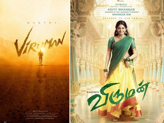 Visionary Director Shankar Daughter Aditi Shankar Kollywood Entry