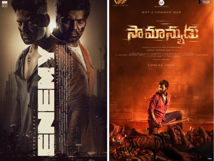 Vishal Samanyudu and Enemy Movies in Dubbing Stage