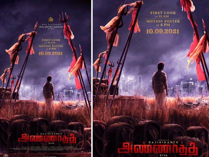 Annaatthe first look poster on Vinayaka Chaturthi?