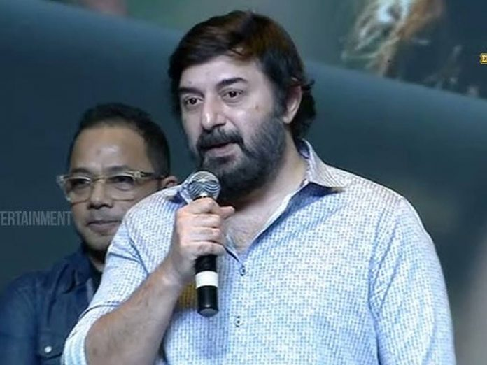 Arvind Swamy Speech At Thalaivii Pre Release Event