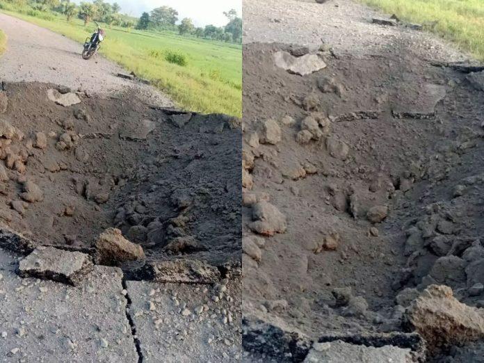 భద్రాద్రి జిల్లాలో పేలిన మందుపాతర